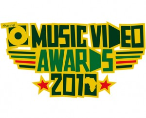 channelomusicvideoaward2010
